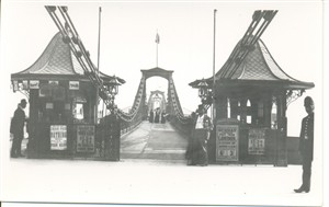 Photo:Entrance to the Chain Pier